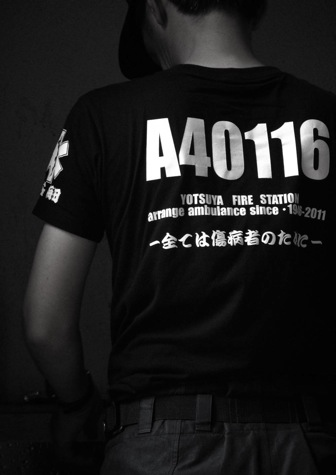 IMG_5491.jpg