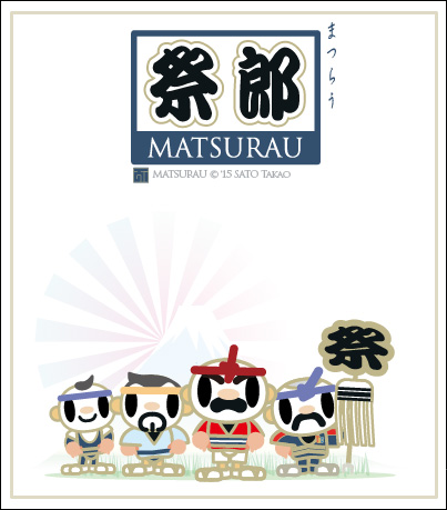 matsurou1507hp.jpg