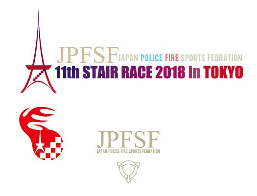 stairrace2018b.jpg